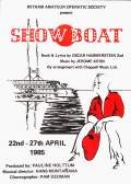 ShowBoat1985Art